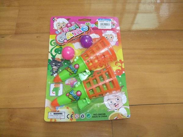 玩具-球.JPG