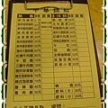 中華鍋貼8.jpg