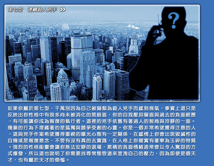 螢幕快照 2011-02-17 上午5.34.21.png