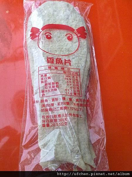 白色香魚片