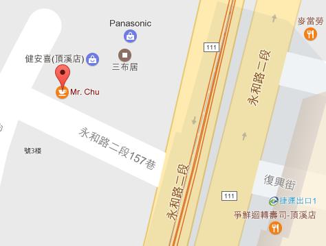 Mr.Chu Cafe.png