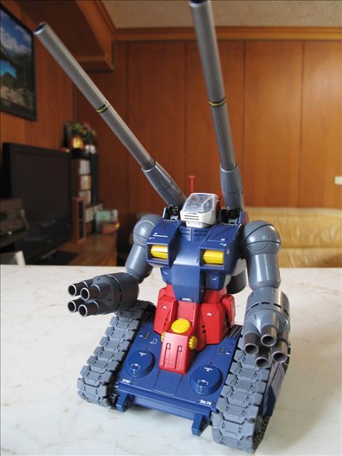 MG Guntank