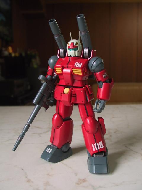 MG Guncannon