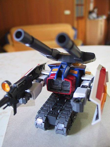 HGUC  G-Armor
