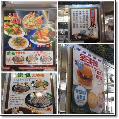 廣東燒味餐廳.jpg
