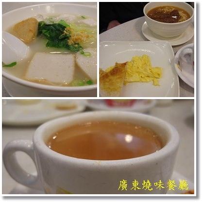 廣東燒味餐廳1.jpg