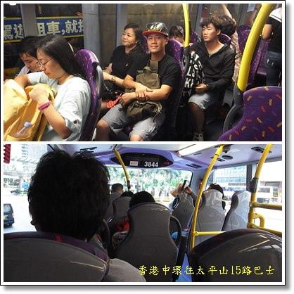 香港中環往太平山15路巴士1.jpg