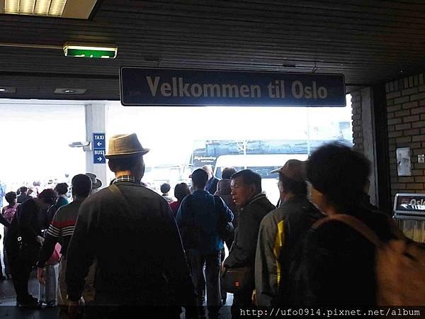 DFDS泊靠奧斯陸港口