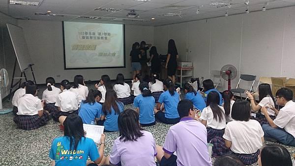 103學年度第一學期期初大會開始囉!!!!