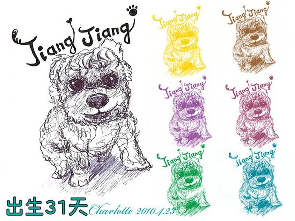 Jiang Jiang出生31天.jpg