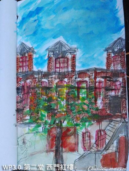 20100926WP3.0第二堂西門紅樓07.jpg