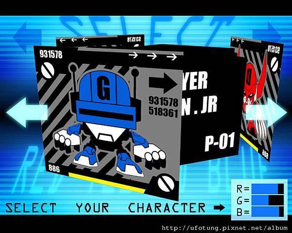 ROBOTRGBblue02.jpg