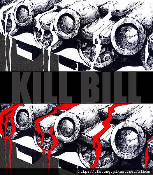 bloodriverroofKB.jpg
