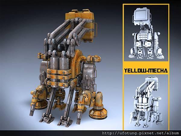yellow-mechac--back