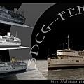 ferry-ship--making.jpg