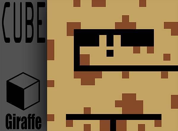 cube-Giraffe-.jpg