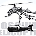 mosquito--helicopter-02c~1440px