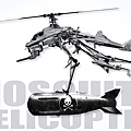 mosquito--helicopter-02c~1440px.jpg