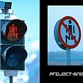 [p-s]traffic-light-aliens-01-1000px.jpg