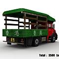 old lorry 2.jpg