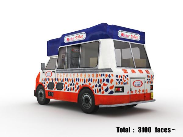 ice-cream 2.jpg