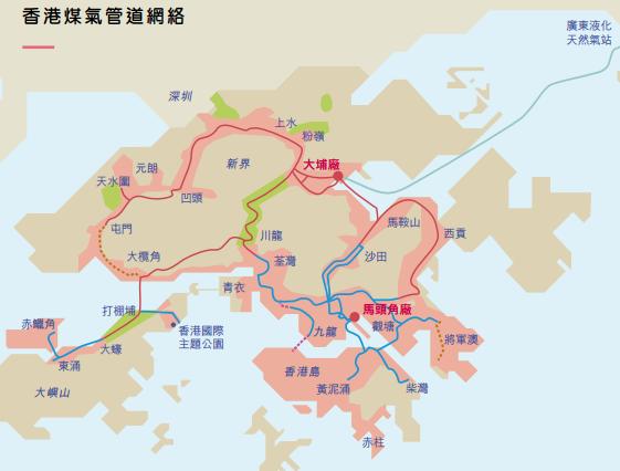 0003 - 香港媒氣管.png