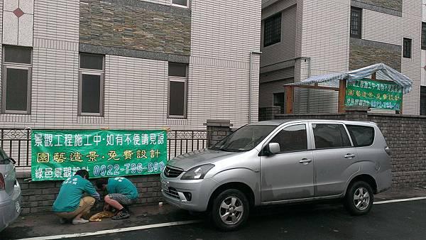 1020424楊梅呂公館-庭園綠化工程-施工前