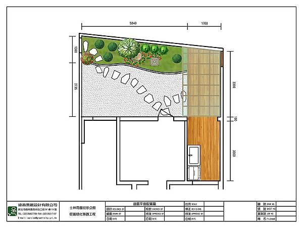 1030725士林雨聲街徐公館-庭園日式景觀工程-平面配置.jpg