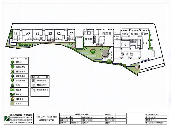 1030421南港太平洋森之丘-中庭景觀改造工程-平面配置.jpg
