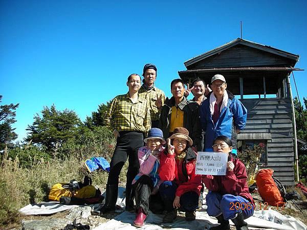20061216─20061217西巒大山 0017.jpg