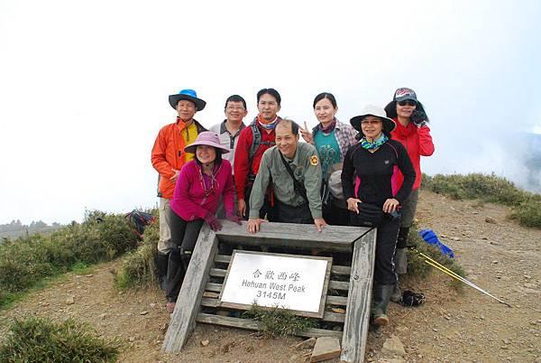 20130526合歡山北峰、西峰 0107.jpg