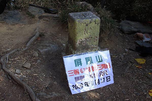 20090516─20090517屏風山【廖啟宏拍攝】 0230.jpg
