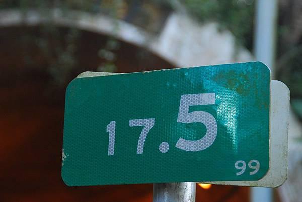 20131222逐鹿古道連走雨社山、北雨社山、後尖山、頭社山【台南南青】 0131.jpg