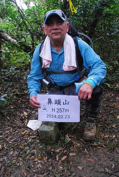 20140223藍色地平線、九棚山縱走鼻頭山【台南南青】 0090.jpg