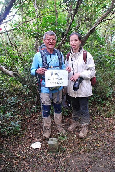 20140223藍色地平線、九棚山縱走鼻頭山【台南南青】 0095.jpg