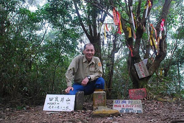 20140309田良井山【台南仁愛】 0051.jpg