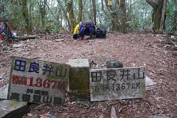 20140309田良井山【台南仁愛】 0054.jpg