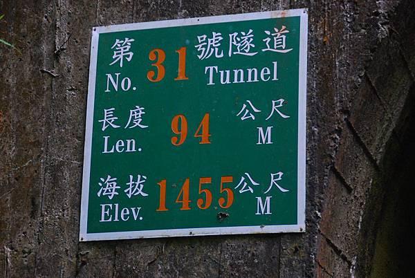 20140406杜仔湖步道走雙子山【台南南青】 0008.jpg