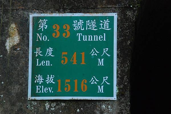 20140406杜仔湖步道走雙子山【台南南青】 0023.jpg