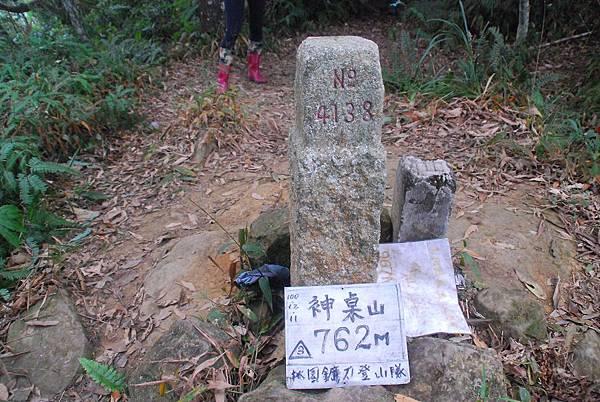 20141130仙山縱走神桌山【台南南青】 0050.jpg