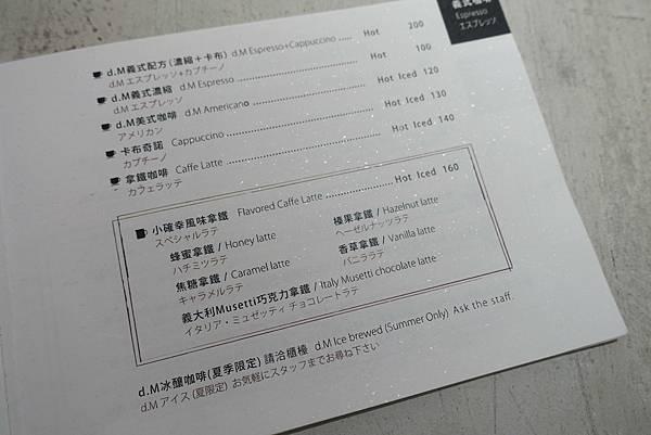 抹茶8.jpg