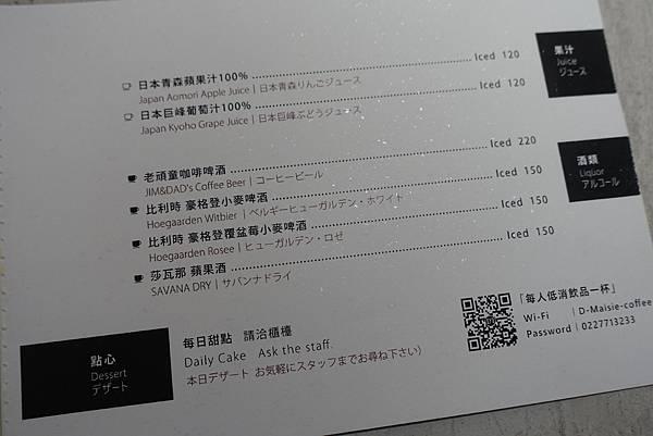 DSC09305.JPG