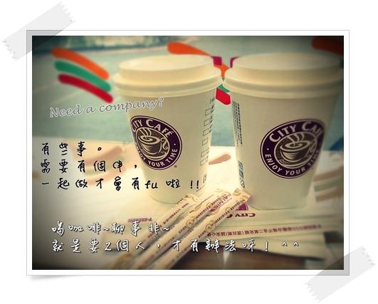 coffee-po.jpg