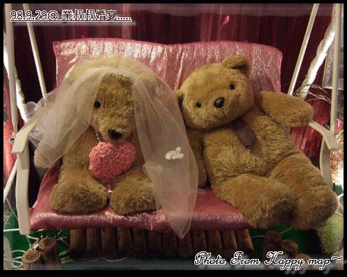 喜宴旁的「裝飾品」~可愛的熊之2