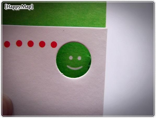 卡片拿起來後,還有個笑臉呢~