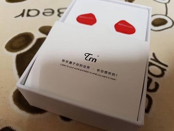 手機、筆電聽音樂的平價好選擇 TRN V20耳機