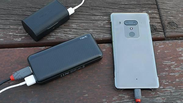 隨時隨充挺輕巧,讓你出門不用擔心電力問題【Havit 海威特】雙USB輸出行動電源H584 - 10