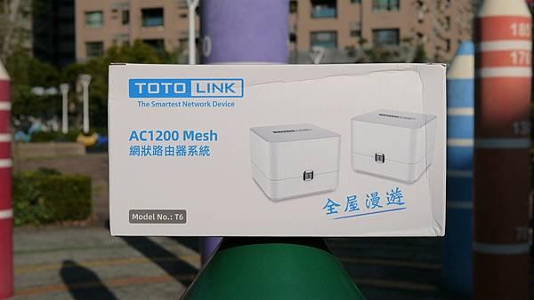 輕鬆無負擔改善家中WIFI環境 TOTOLINK T6 Mesh 網狀路由器5481