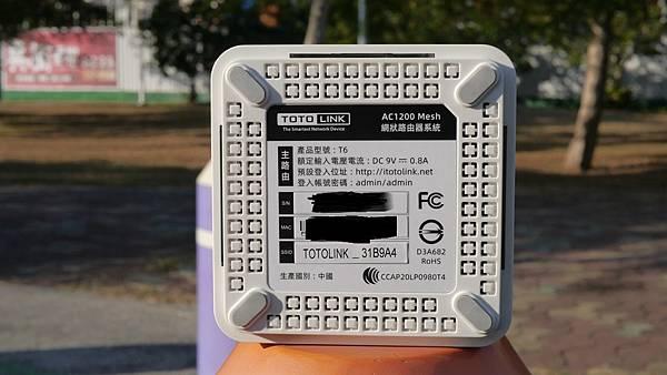 輕鬆無負擔改善家中WIFI環境 TOTOLINK T6 Mesh 網狀路由器1730