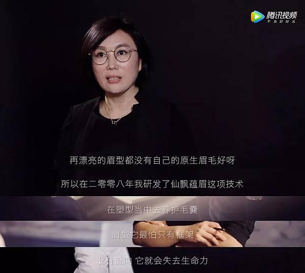 WeChat 圖片_20190115135333.jpg